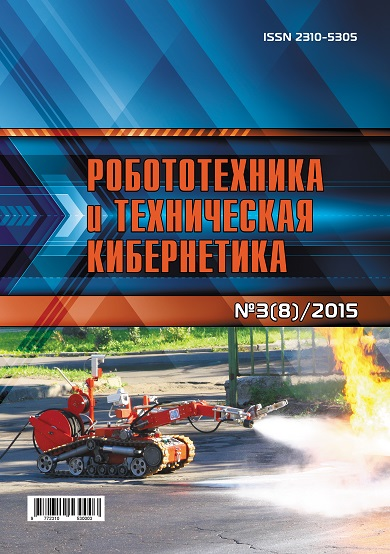 cover 2015-3-8